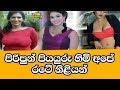 Sri Lankan 2018 actresses with big breast