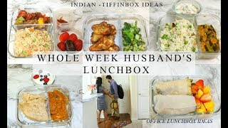 HUSBAND'S LUNCHBOX MON-FRI/TASTY INDIAN LUNCHBOX FOR WHOLE WEEK/EASY TIFFIN DABBA