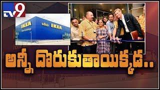 IKEA opens India