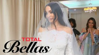 Nikki Bella Finally Finds Her Perfect Wedding Gown | Total Bellas | E!