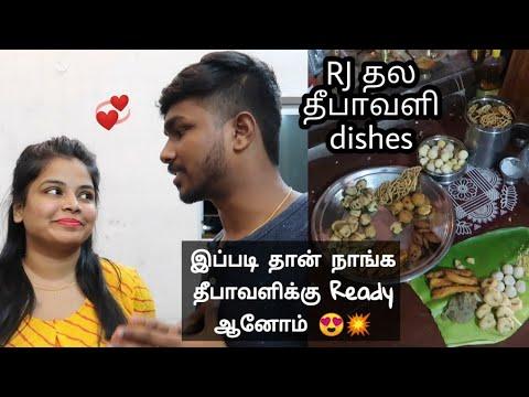 Late diwali preparation vlog- How we celebrated diwali in Tirunelveli-Diwali with Boyfriend's family