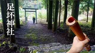 Tea plantation god. Worshiping a rural shinto shrine of japan.