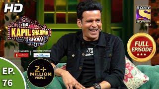 The Kapil Sharma Show - Season 2 - Ep 76 - Full Episode - 21st September, 2019