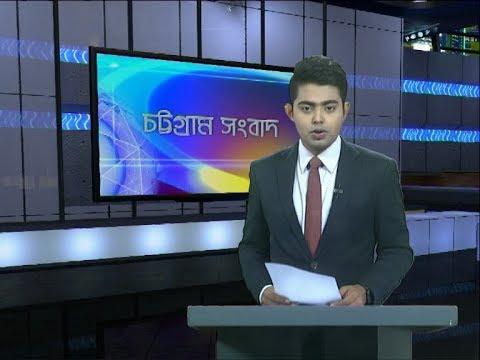 06 Pm News || সন্ধ্যা ৬টার সংবাদ || 26 January 2020 || ETV News