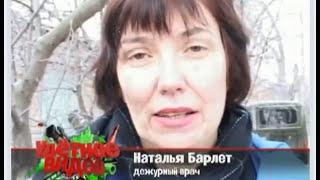 Улетное видео по русски ! 8 выпуск 2 сезон (HD)
