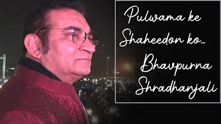 Pulwama attack songs | Tribute Pulwama attack Martyr Heroes | Abhijeet