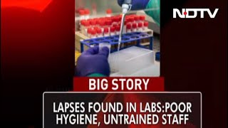 Serious Lapses Found At Telangana Private Labs Conducting COVID-19 Tests - Download this Video in MP3, M4A, WEBM, MP4, 3GP