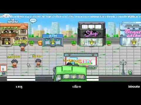 Video of T-City แชท ปลูกผัก ออนไลน์