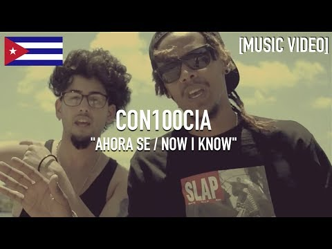 Con100cia ( El Individuo y JD Asere ) - Ahora Se / Now I Know [ Music Video ]