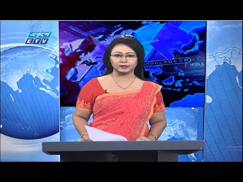 11 PM News    রাত ১১টার সংবাদ    15 July 2020    ETV News