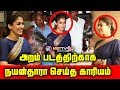 Lady SuperStar Nayanthara Visiting Theaters For Aram Success Movie Promotions Aram Latest Updates !