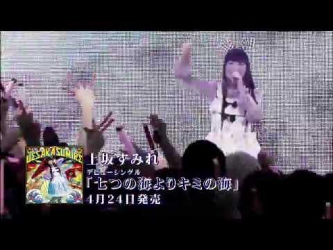 【声優動画】これ上坂すみれのデビュー曲のPVなの?低予算過ぎてワロタwwwwww