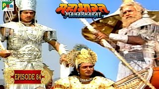 अर्जुन कमलव्यूह का सामना | Mahabharat Stories | B. R. Chopra | EP – 84 - Download this Video in MP3, M4A, WEBM, MP4, 3GP