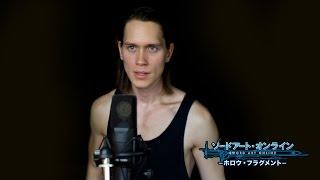 SWORD ART ONLINE II - IGNITE (Cover) ソードアート・オンライン II Op