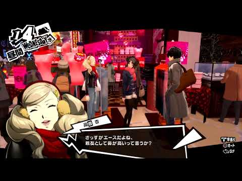 Persona 5 Royal Gameplay Trailer (Japanese) - Ann Takamaki