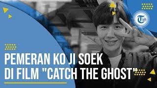 Profil Kim Seon Ho - Aktor Pemeran Ko Ji Seok dalam Drama Korea Berjudul 'Catch the Ghost'