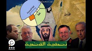 لن تصدق ما يقولونة في اسرائيل عن الحرب القادمة مع مصر ودور صفقة القرن في الحرب (مترجم ) تحميل MP3