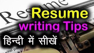 Desired Job Title Meaning In Hindi Free Online Videos Best Movies