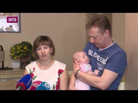 Около 2000 семей в Ниж.области получили региональный материнский капитал на третьего ребенка