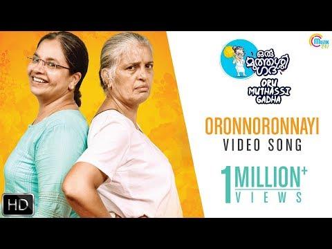 Oronnoronnayi Video Song - Oru Muthassi Gadha Shaan Rahman