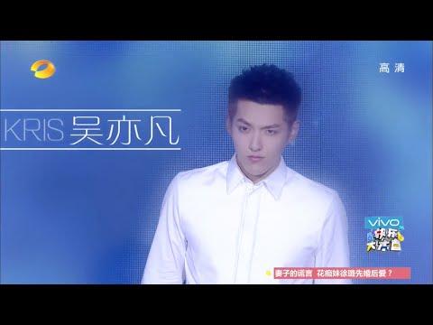 [ENG SUB] 150321 Happy Camp - Wu Yifan, William Chan, Yang Yang, Zhang Han