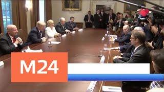 """Москва и мир"":  транзит газа и итоги встречи - Москва 24"