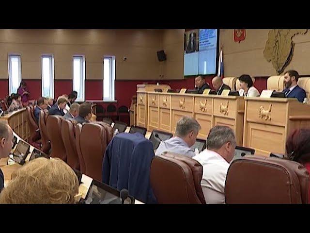 Областные парламентарии созвали внеочередную сессию