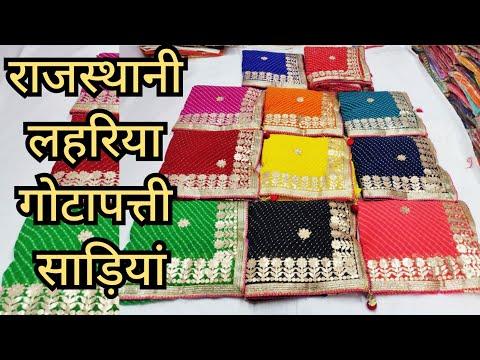 Leheriya Gotapatti Jaipuri Saree