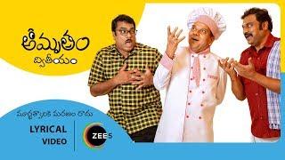 Amrutham Dhvitheeyam Trailer