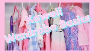 ✨🎀 10 Kawaii Fashion Staples 🎀✨