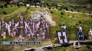 Bylisi, Të Fshehtat E Qytetit Antik - Vetting | ABC News Albania