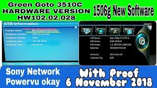 echolink 1506g latest software 7-10-20 - 免费在线视频最佳电影电视