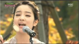 Song So Hee' s Binari