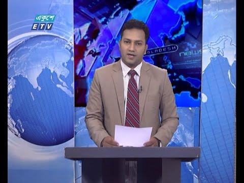 02 PM News || দুপুর ০২টার সংবাদ || 11 April 2021 | ETV News
