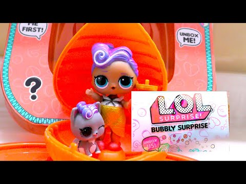 Little Two Year old Szanna Unboxing her birthday gift. The LOL Surprise Bubbly SUrprise Limited