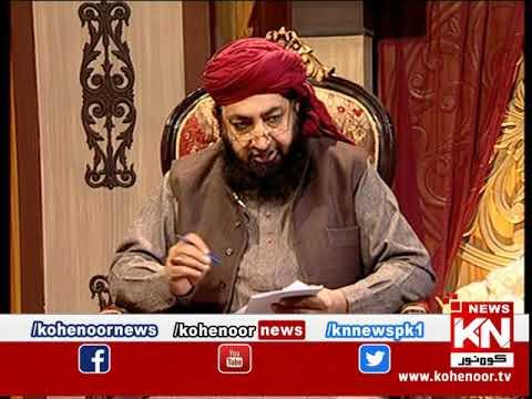 Istakhara 18 January 2019 | Kohenoor News Pakistan