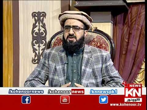 Program Istakhara 19 Feb 2021 | Kohenoor News Pakistan