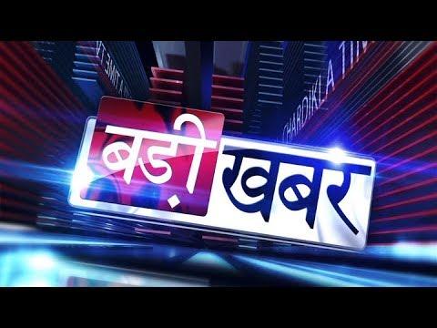 दिनभर की बड़ी खबरे | आज का ताजा समाचार | Today top 20-20 | latest news in hindi |'पद्मावत' में 300 कट