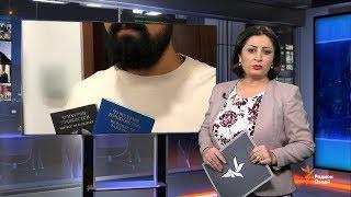 Ахбори Тоҷикистон ва ҷаҳон (08.01.2019)اخبار تاجیکستان .(HD)