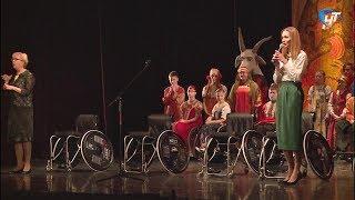 Народному театру безграничных возможностей «Жест» вручили новые коляски