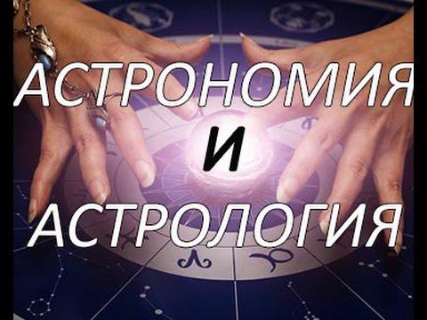 Менкар звезда в астрологии