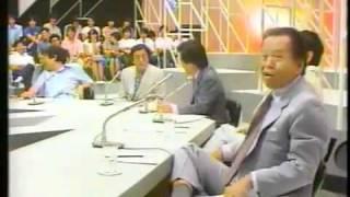 昭和ひとケタ世代日本を怒る1983年4