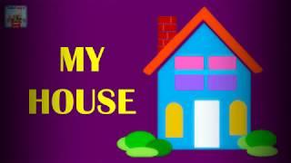 АНГЛИЙСКИЙ ЯЗЫК ДЛЯ НАЧИНАЮЩИХ. MY HOUSE. МОЙ ДОМ.   ПРАКТИКА ЧТЕНИЯ И ПРОИЗНОШЕНИЯ.
