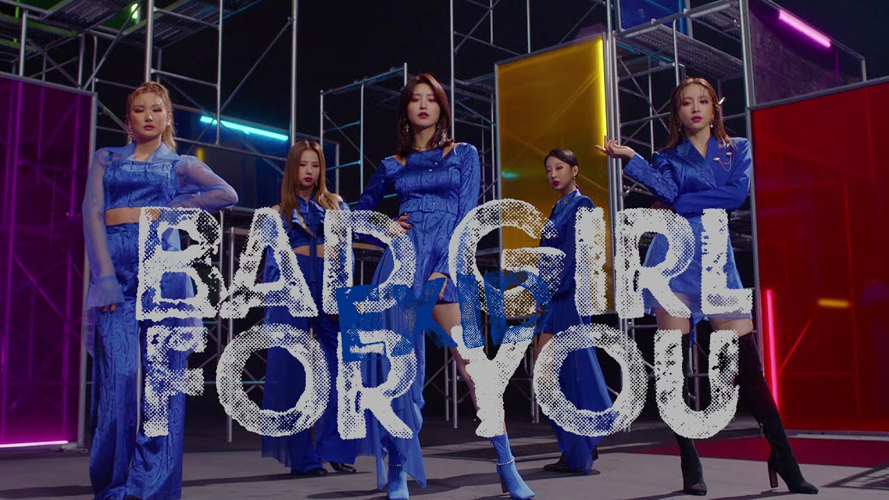 EXID — Bad Girl For You