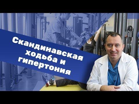 Препараты от гипертонии первой степени