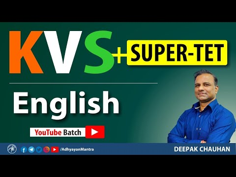 ENGLISH | KVS+Super-TET | Important Questions | With Deepak Sir || ADHYAYAN MANTRA ||