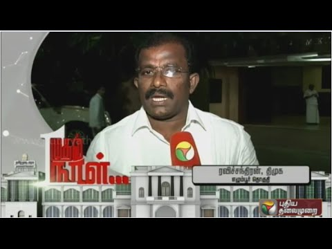 Mudhal-Naal-Ravichandran-DMK--Egmore-MLA-talks-about-his-constituency