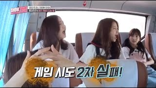 [Tom & Jerry] The story of Gfriend Sowon & SinB 여자친구 소원 신비 @Showtime Ep1-8