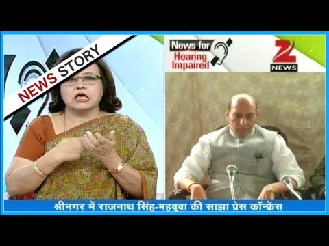 Rajnath Singh on his second day of visit to J&K Today | News for Visually Impaired
