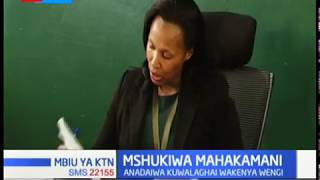 Mshukiwa wa wizi wa ATM afikishwa mahakamani Kiambu